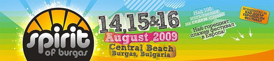 Spirit of Burgas 2009 Banner