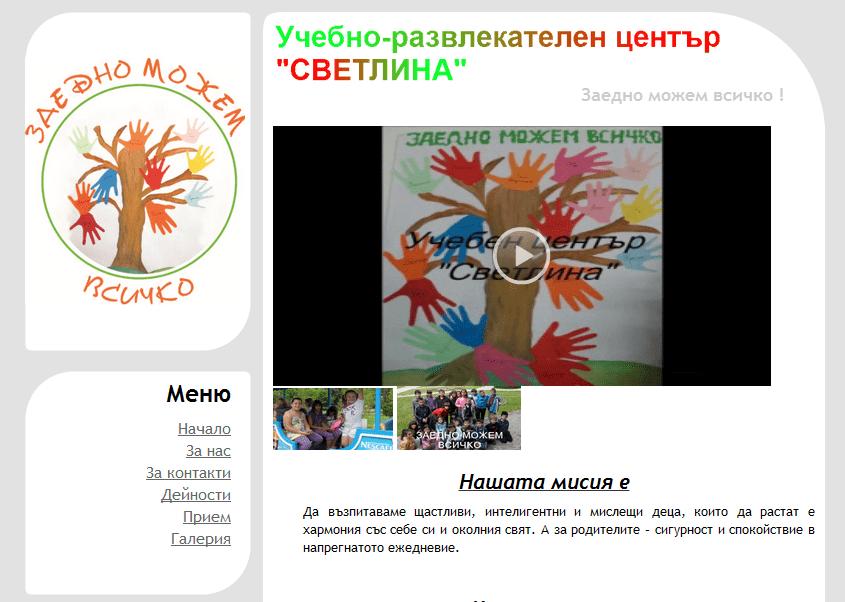 ucsvetlina.org