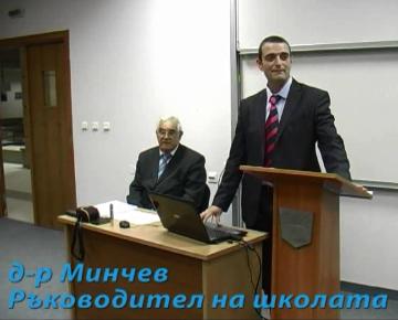 АТП видео 2013