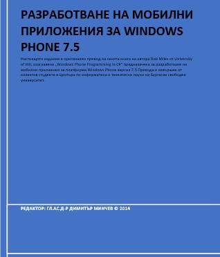 Blue Book 2011