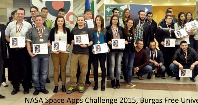 NASA Space Apps Challenge 2015, Burgas Free University, Bulgaria