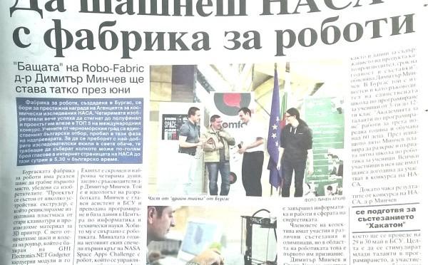 Вестник СТАНДАРТ от 8.5.2014