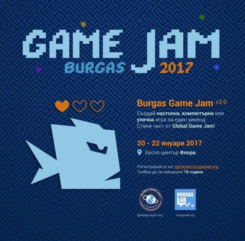 Burgas Game Jam 2017