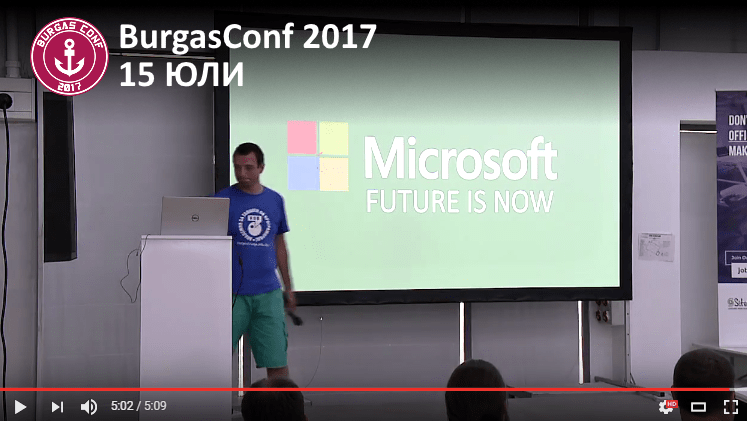 BurgasConf2017